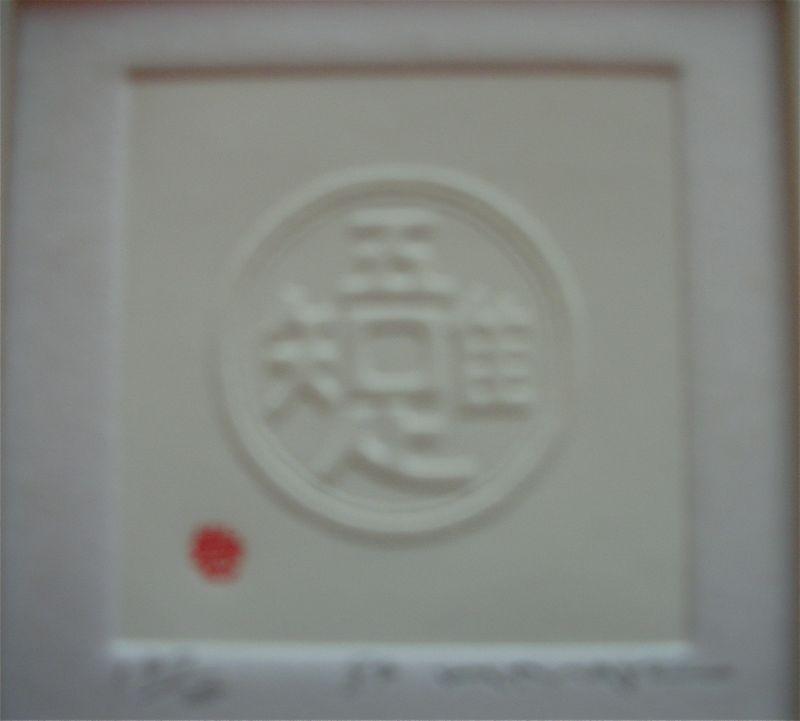 DSCN1546