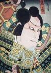 Hirosada_kumagai_large