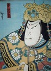 Hirosada_tairano_large