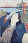 Toyokuni_arashi_large